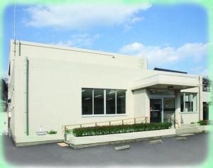 相模原市立緑第一障害者地域活動支援センター